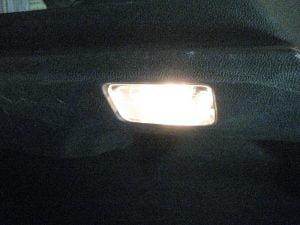Mengganti Bola Lampu Bagasi Mitsubishi Outlander