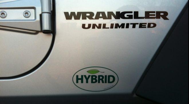 Jeep Wrangler Plug-In Hybrid Menuju Tahun 2020