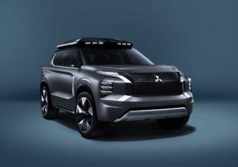 2 Konsep Mobil Mitsubishi akan Diluncurkan di Tokyo